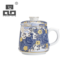 TANGPIN colour enamels ceramic tea mugs with filters porcelain coffee cup gifts box 330ml