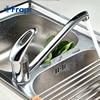 Classic Rotatable Proboscis Kitchen Faucet For Steel Basin Mixer Six Style Optional F4254