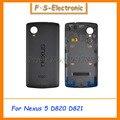 Бесплатная Доставка Батареи для Дома Case для LG Google Nexus 5 D820 D821 Назад Батарея Задняя Крышка Корпуса Case С NFC + Вибратор