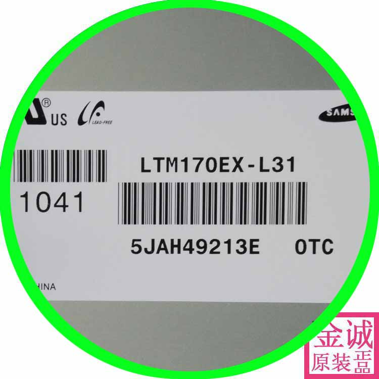 100% original new Ltm170ex-l31 original new LCD screen /L01/L02/L21 цена
