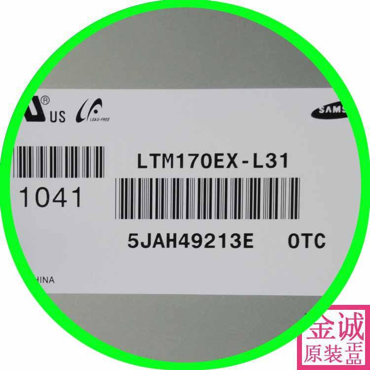 100% original new Ltm170ex-l31 original new LCD screen /L01/L02/L21100% original new Ltm170ex-l31 original new LCD screen /L01/L02/L21