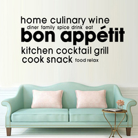New Arrival Bon Appetit Vinyl Art Wall Stickers Home Decor For Dining Room Removable Self Adhesive