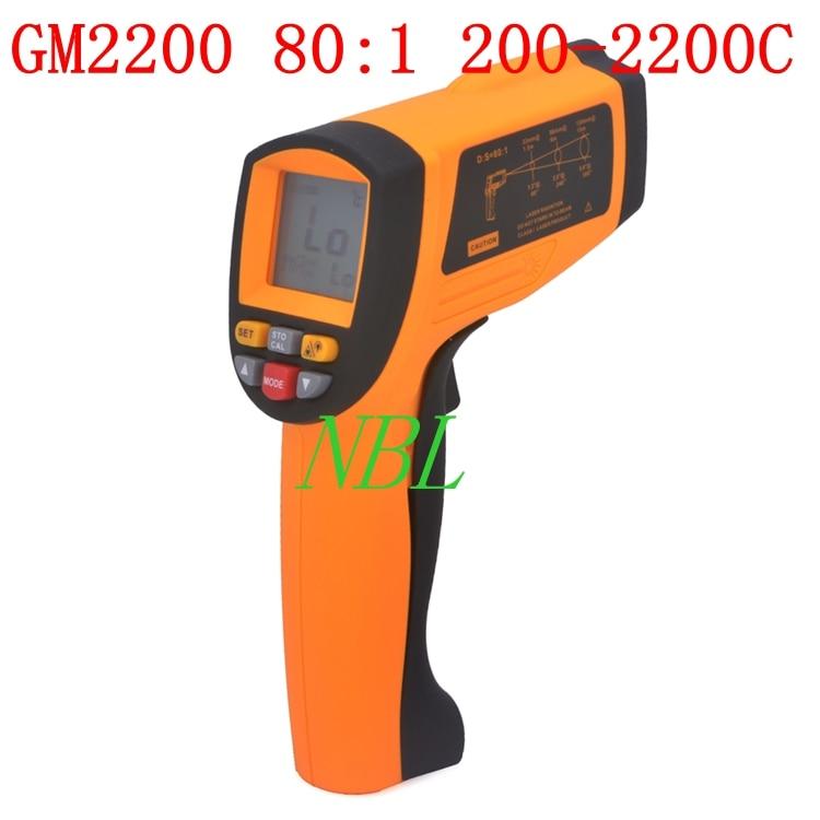 Новейший портативный инфракрасный термометр GM2200, диапазон температуры 200 ~ 2200 с 0,1 до 1,00 Регулируемый измеритель температуры