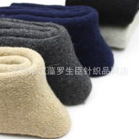 WW556 Big Hairy Socks Men's wool socks thickened warm adult socks