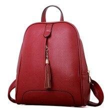 Женская кожаная сумка модные корейские женские мини небольшой кисточкой рюкзак школьные сумки для девочек-подростков Mochila женщины рюкзак