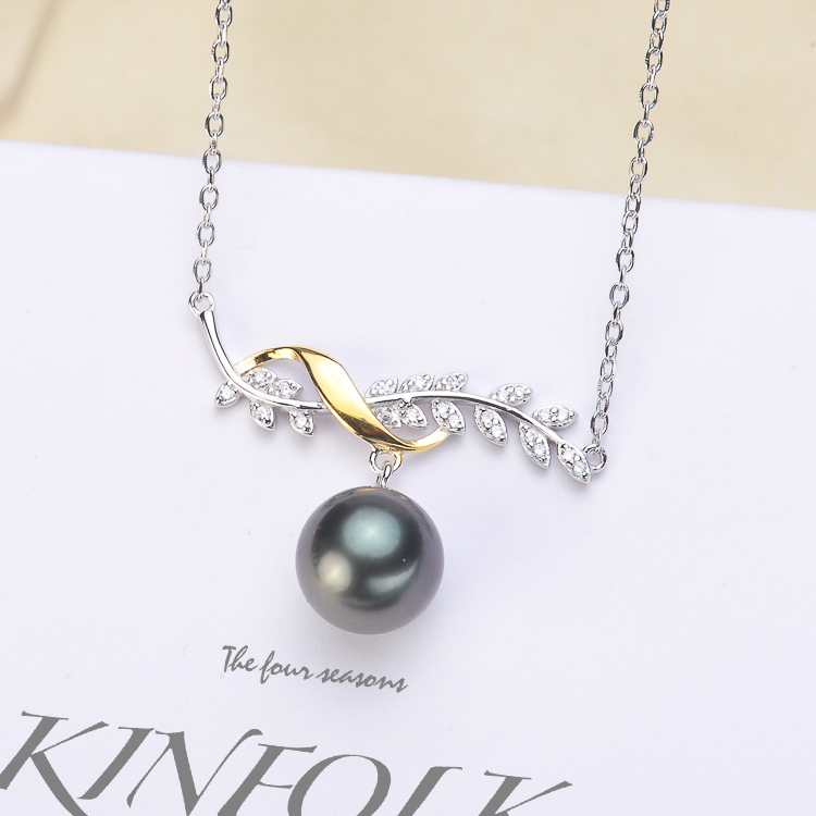 Elegant Leaf Pendant Chain Settings S925 Sterling Silver Pendant Necklace Findings Women DIY Pearl Jewelry Acc