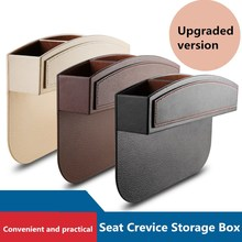 Leather Car Seat Gap Storage Pockets for Mobile Phone, Pen, Cigarette