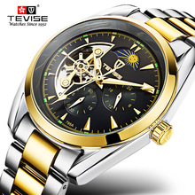Men Watch Automatic Mechanical Top Brand Luxury Tev