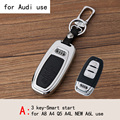 Genuine Leather CAR KEY CASE For AUDI A8 A4 Q5 A4L NEW A6L Q7 A6L Use Automobile Special-purpose CAR KEY HOLDER