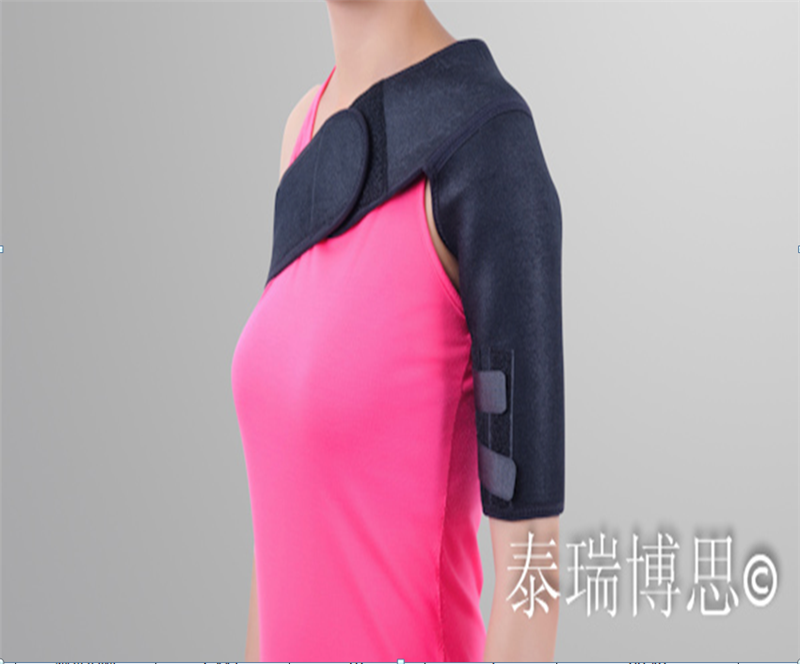 Free Shipping Medical Shoulder Brace Sport Protector Fracture Fixed Medical Braces & Support Wholesale Retail Health Care Cheap medical orthopedics fracture macromolecule fixed support first aid assula for animal