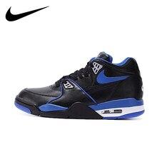 Nike Air Max AIR FLIGHT 89 LE Men's Basketball Shoes Sneakers Sports #819665-001