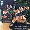 Dragon Ball Z Resurrection F Raditz NO 21 Action Figure PVC Collection Figures Toys For Kids