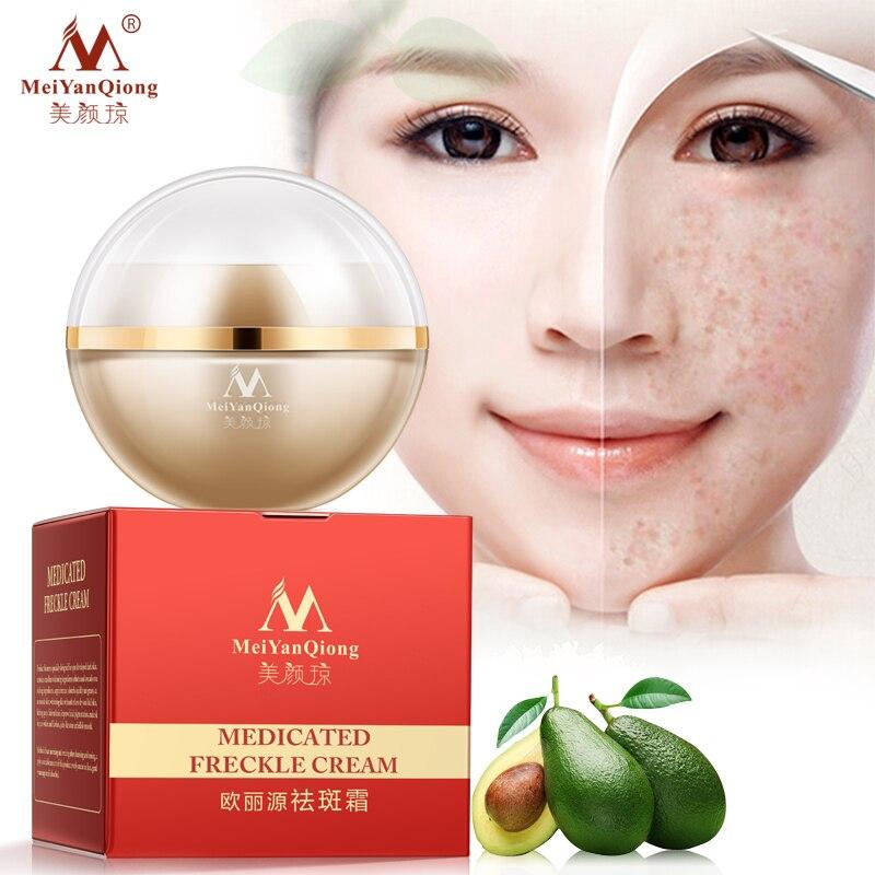 Medical Skin Care: Freckle Cream Skin Care Whitening Anti Aging Moisturizing