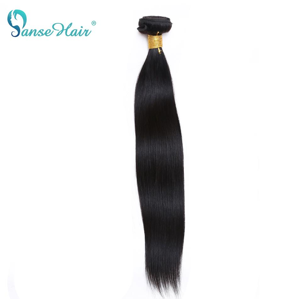 Panse Hair Malaysia Human Hair Extensions Straight Hair Bundles Non Remy Human Hair Weaving Customized 8-30 Inches Color 1B