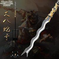 Чжан Фэй Ушу оружия змея Spear Нержавеющаясталь Змея Gun оружие украшение коллекции