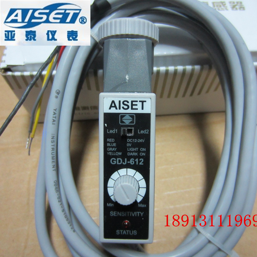 GDJ 612 AISET Color Code Sensor Bag Making Machine Photoelectric Sensor GDJ 612G R