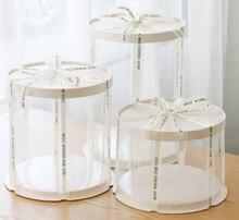 Caja redonda de pastel transparente con patrón cilíndrico transparente, caja de almacenamiento de exhibición a prueba de polvo para regalo de flores