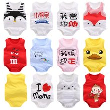 Summer 100% Pure Cotton Baby Boy Infant Sleeveless Cartoon Print Bodysuit 2019 New Clothes Newborn Baby Girl Climbing Pajama цена
