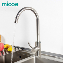 Micoe kitchen faucet 360 swivel brass kitchen tap single handle cold and hot 2-Function Water Outlet sink mixer taps M-C100H