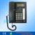 Sistema de teléfono/teléfono de la Oficina PH206