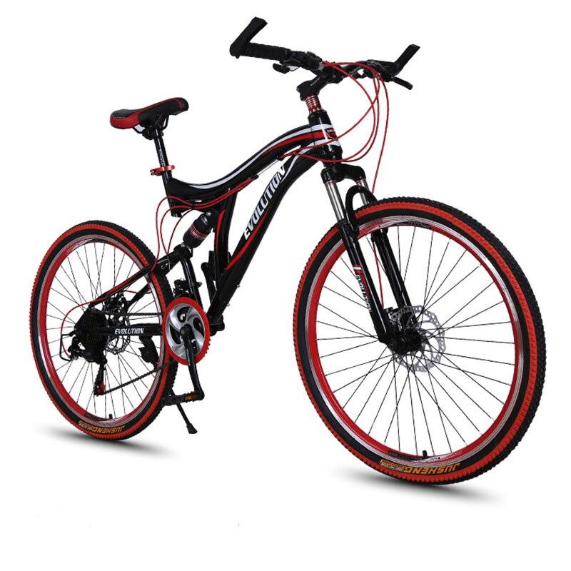 Flexible Tail Wheel Mountain Bike 26 Inch 21 Speed Aluminum Alloy Folding Double Disc Brake