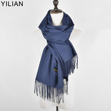 YILIAN New Fashion Lady Scarves Cashmere Solid Tassel Comfortable And Elegant Lengthened Neckerchief 4Color XP004