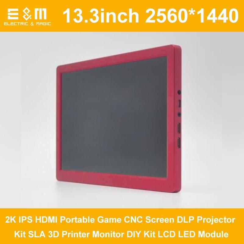 13,3 дюймов 2560*1440 2 К ips HDMI Портативный игры ЧПУ Экран DLP проектор Комплект SLA 3D принтеры монитор DIY комплект ЖК дисплей светодиодный модуль