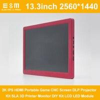 13,3 дюймов 2560*1440 2 K ips HDMI портативная игра с ЧПУ экран DLP проекционный комплект SLA 3d принтер монитор DIY комплект ЖК светодиодный модуль