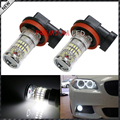 2pcs X-Bright White 48-SMD H8 H11 H9 LED Bulbs w/ Reflector Mirror Design Fog Lights DRL Replacement Bulbs