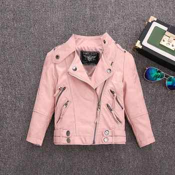2-14Y HOT selling new Pu leather jackets for baby girl and boys loose good quality children coats kids spring sutumn tops ws410 - DISCOUNT ITEM  35% OFF All Category