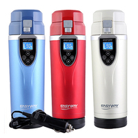 New Portable 350ml Car Auto Heating Cup Adjustable Temperature Car Boiling Mug Electric Kettle Boiling Vehicle