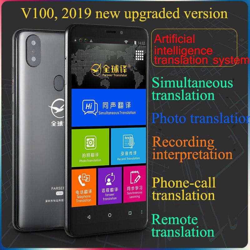 Chiamate telefoniche di Traduzione A due Vie translator 100 5.99 pollici traduttore intelligente smart phone dizionario traduttore Vocale In Linea
