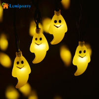 Ghost Solar String Lights Halloween Decorations 30 LED Lighting With Light Sensor 8 Modes For Garden