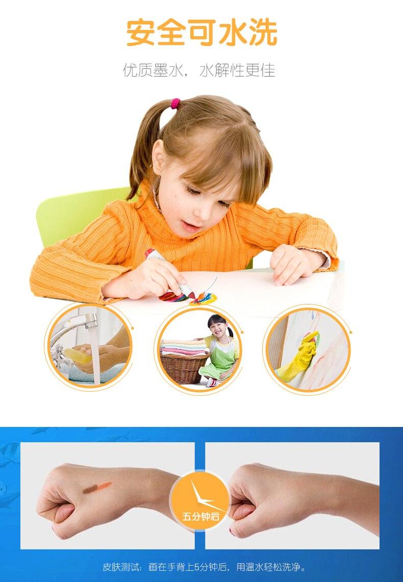 Conjuntos de pintura não tóxico para crianças