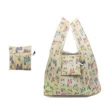 2607499122143 Kılıfı Katlanır Büyük alışveriş çantası Nedensel Tote Çevre Dostu  Taşınabilir Basit Kadın Depolama Kullanımlık Polyester Moda