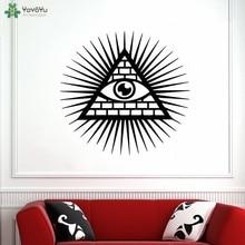 YOYOYU Wall Decal Illuminati Symbol Eye Light Vinyl Stickers Mural For Living Room Home Art Decoration QQ132