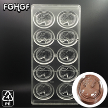 Buy  ng Maker Pan Tool Bakeware Sugar Craft Z40  online