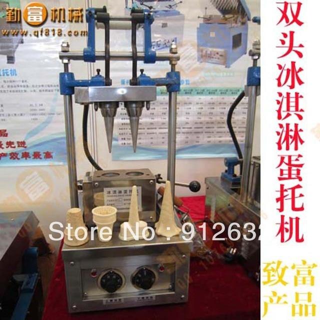 2 egg ice cream cone machine, automatic Icecream cone maker