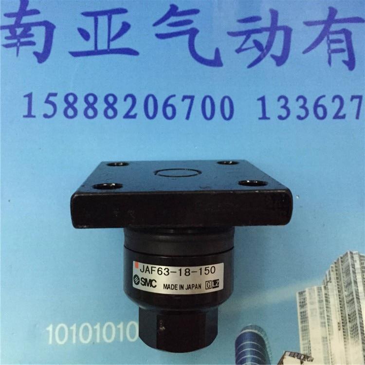 все цены на  JAF63-18-150 SMC Floating Joints air hose fittings Connector floating coupling  онлайн