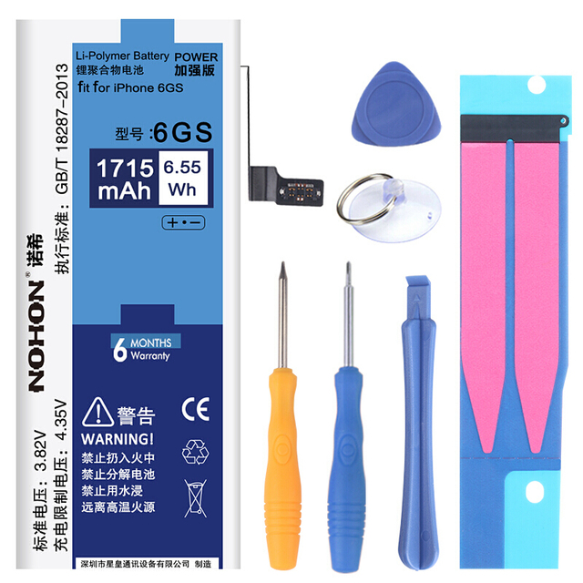 NOHON Rechargeable Battery for Phone 1715mAh Original Capacity Li-Polymer  Internal Battery for iPhone 6s with Repair Tools Kit. 64f697ccc966b
