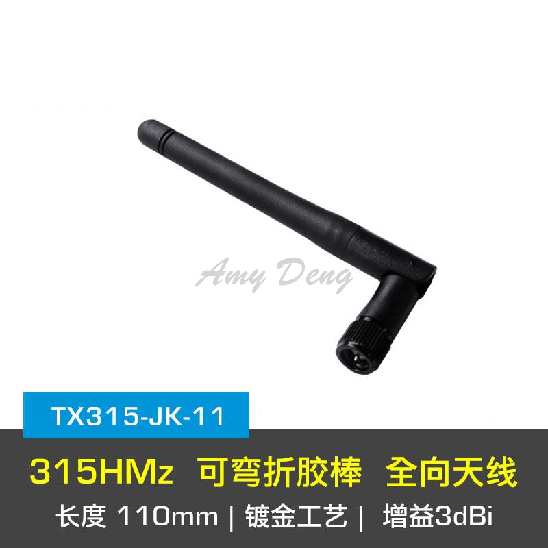 2pcs/lot  315MHz Can Be Bent Copper High Gain For 315M Wireless Module SMA Omnidirectional Glue Stick