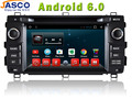 """Jasco 7"""" Quad Core Android 6.0 Car DVD Player GPS Navigation for Toyota Auris Auto Bluetooth Wifi Radio RDS Audio Video Stereo"""