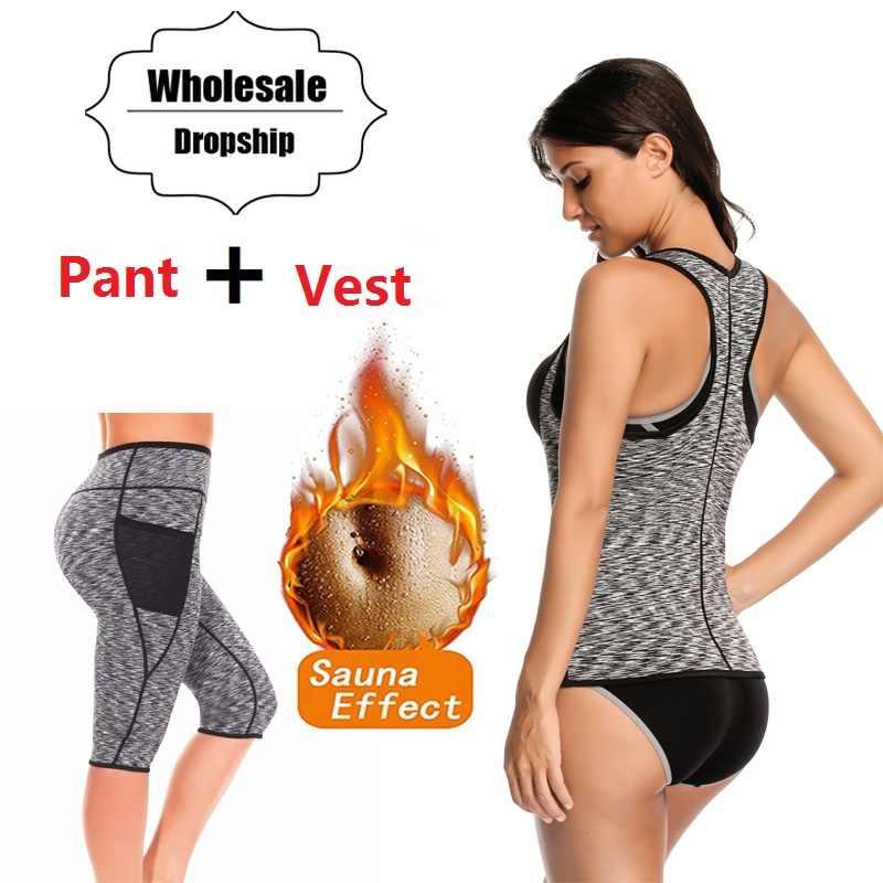 10b5fd56cb NINGMI Hot Shaper Long Vest + Short Pant Women Neoprene Sauna Suit Shirt  Legging Slim Fitness