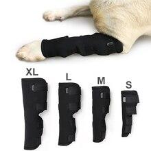 Дешевые аксессуары для собак, обертывание для ног собак, предотвращает травму, Задняя поддержка для собак, защита РАН, профессиональный ветеринар, рекомендуем