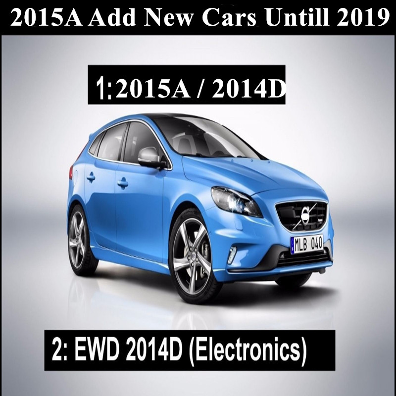 Newest Vida 2015a    2014d Multi1 Support 12 Languages   Ewd 2014d Electronic Wiring Diagram For