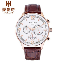 HOLUNS 2016 Relojes de Marca de Moda Los Hombres de Cuero de Alta Calidad Reloj Ocasional Reloj Masculino Impermeable Reloj de Cuarzo Relogio masculino