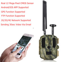 Wild 4G Hunting Camera BL480LP Photo Trap GPS Email/FTP/GSM Night Vision Trail Video