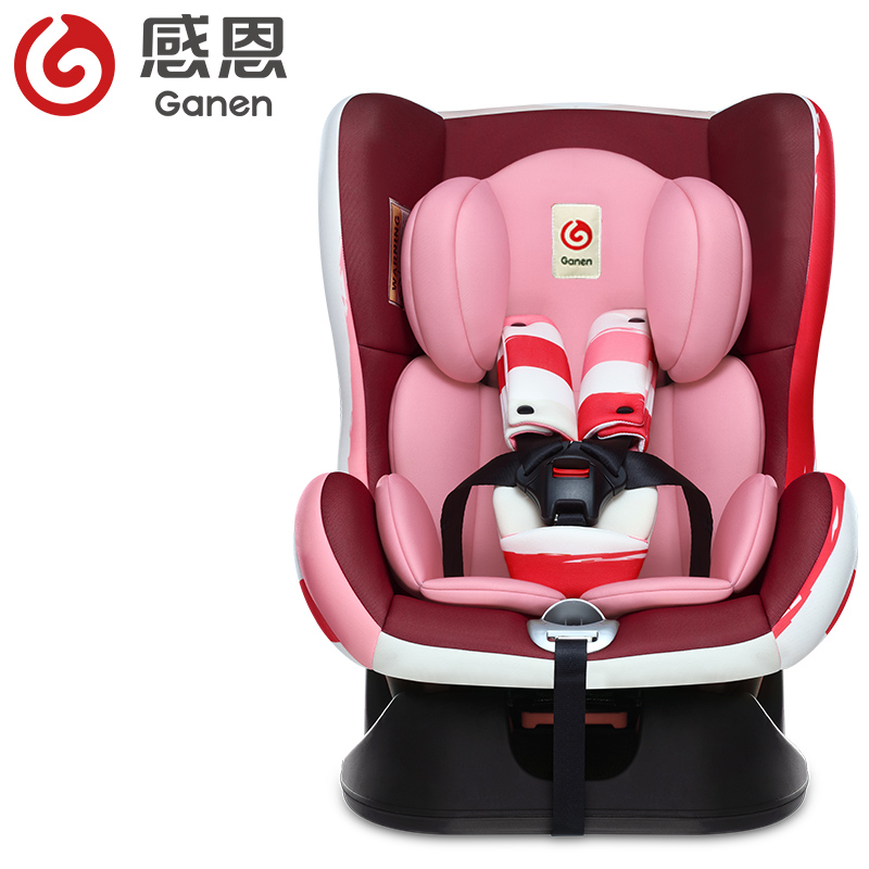 Grateful child safety seats Discoverer baby car seat 0 to 4 years old khf301 mini golf ball shape bluetooth v3 0 music speaker deep pink white