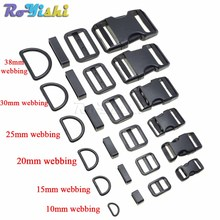 1 комплект, 10 мм, 15 мм, 20 мм, 25 мм, 30 мм, 38 мм, пластмассовый слайдер, регулируемые d-образные кольца, петля для ремня, изогнутые боковые пряжки для Паракорда