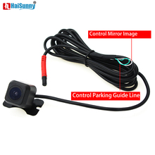 Mini HD Night Vision Car Rear View Camera Wide View Front